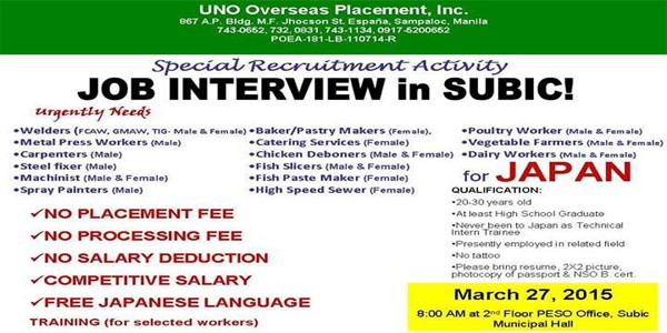 job interview in subic for japan job openings march 2015