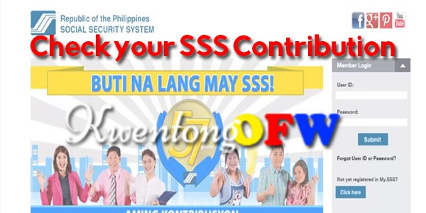 how to know sss contribution