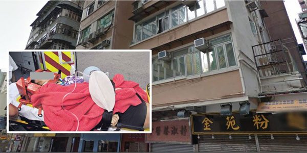 The body of Brenda (inset) is taken away from the building in Tsim Sha Tsui where she lived with her employe