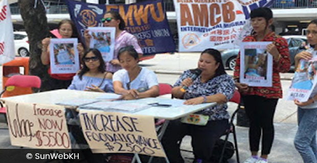 Hong Kong Migrant Workers Protest Monthly Minimum Wage Be