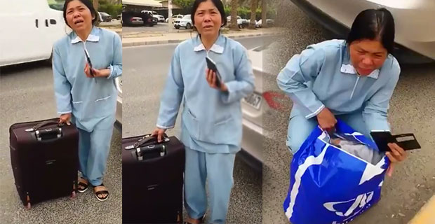 Filipina in Kuwait Allegedly Did Not Have Salary For 14 Years, Seeks